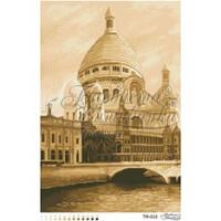 Самая красивая Базилика Франции (сепия) 41 см x 61 см