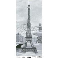 Самое романтичное воспоминание (черно-белое) 29 см x 61 см