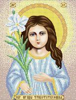Пресвятая Богородица Трилетствующая схема для вышивки бисером А4 - 023