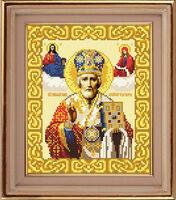 Николай Чудотворец схема с рисунком для полной вышивки бисером АР 1017