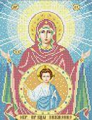 Божия Матерь Знамение схема для вышивки бисером А4 - 102